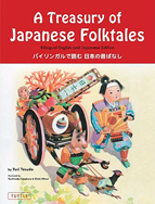 a treasury of japanese folktales gelett burgess children's book awards